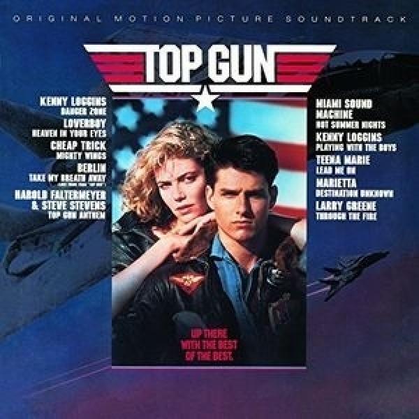 トップガン  / トップガン Top Gun サウンドトラック (アナログレコード)【LP】