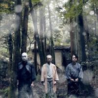 人間椅子 ニンゲンイス / 怪談 そして死とエロス 【通常盤】【CD】