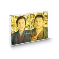 赤めだか DVD【DVD】