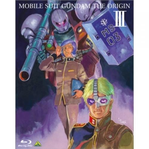 機動戦士ガンダム THE ORIGIN III 暁の蜂起【BLU-RAY DISC】