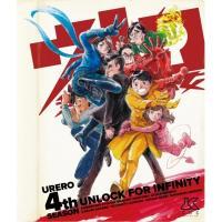 【Loppi・HMV限定】ウレロ☆無限大少女 Blu-ray BOX【BLU-RAY DISC】