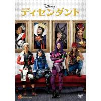 ディセンダント【DVD】