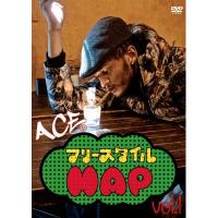 ACE (J-hiphop From Brazil) / ACEのフリースタイルMAP! vol.1 東京イベント潜入編!【DVD】