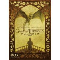 ゲーム・オブ・スローンズ 第五章: 竜との舞踏 DVD コンプリート・ボックス (5枚組)【DVD】