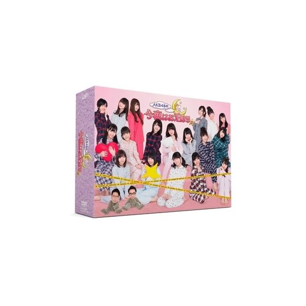 AKB48 / AKB48の今夜はお泊まり...