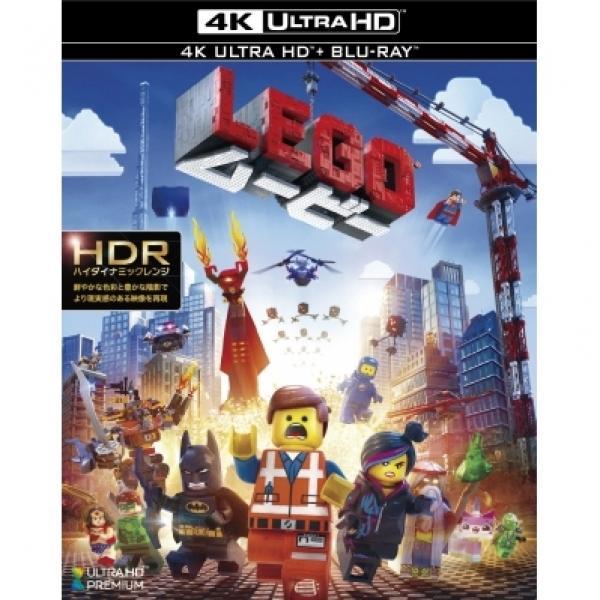 LEGO & #174; ムービー <4K ULTRA HD & ブルーレイセット>(2枚組)【BLU-RAY DISC】
