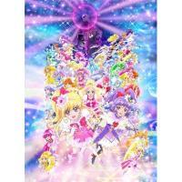 映画プリキュアオールスターズ みんなで歌う♪奇跡の魔法!【DVD通常版】【DVD】