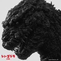 鷺巣詩郎 / シン・ゴジラ音楽集【CD】