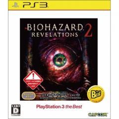 【PS3】バイオハザード リベレーションズ2 ベスト版