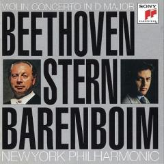 10%OFFクーポン対象商品 Beethoven ベートーヴェン / ヴァイオリン協奏曲、ロマンス第1番、第2番 アイザック・スターン、バレンボイム & ニューヨーク・フィル、小澤征爾 & ボストン交響楽団【CD】 クーポンコード:YVDDB37