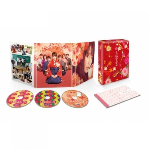 ちはやふる -上の句- 豪華版 Blu-ray&DVDセット(特典Blu-ray付3枚組)【BLU-RAY DISC】
