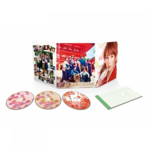 ちはやふる -下の句- 豪華版 Blu-ray&DVDセット(特典Blu-ray付3枚組)【BLU-RAY DISC】