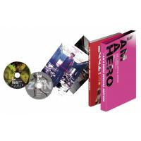 アイアムアヒーロー Blu-ray豪華版 (Blu-ray2枚組)【BLU-RAY DISC】