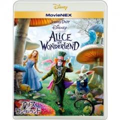 アリス・イン・ワンダーランド MovieNEX [ブルーレイ+DVD]【BLU-RAY DISC】