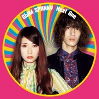 GLIM SPANKY / Next One (アナログレコード)【LP】