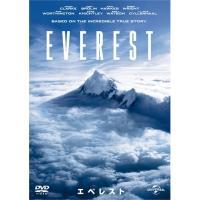 エベレスト【DVD】