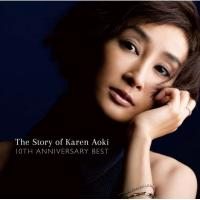 青木カレン アオキカレン / Story Of Karen Aoki:  10th Anniversary Best【CD】