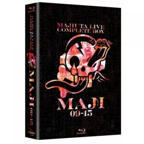 【HMV・Loppi限定】ゴッドタン ブルーレイ マジ歌ライブ コンプリート BOX MAJI 09-15【BLU-RAY DISC】