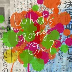 Official髭男dism / What's Going On? (+DVD)【CD】