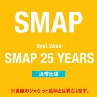 SMAP スマップ / SMAP 25 YEARS 【通常仕様】【CD】