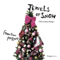 オムニバス(コンピレーション) / Francfranc Presents Jewels Of Snow ~christmas Songs【CD】