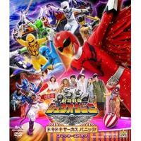 劇場版 動物戦隊ジュウオウジャー ドキドキサーカスパニック! コレクターズパック【BLU-RAY DISC】