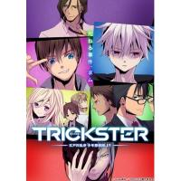 TRICKSTER -江戸川乱歩「少年探偵団」より- 8【BLU-RAY DISC】
