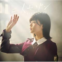 欅坂46 / 二人セゾン【TYPE-A】(+DVD)【CD Maxi】