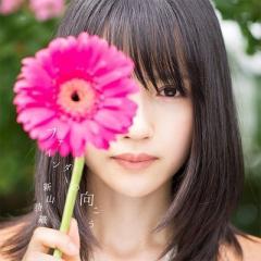 新山詩織 / ファインダーの向こう 【初回限定盤】(+DVD)【CD】