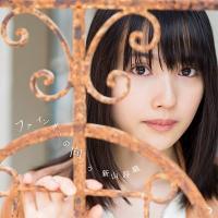 新山詩織 / ファインダーの向こう 【LIVE盤 初回生産限定】(+DVD)【CD】