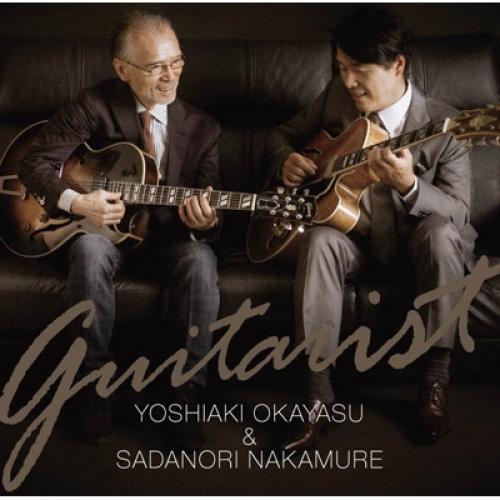 岡安芳明 / 中牟礼貞則 / Guitarist【CD】