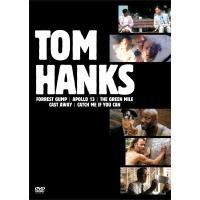 トム・ハンクス ベストバリューDVDセット [期間限定スペシャルプライス]【DVD】
