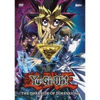 劇場版『遊☆戯☆王 THE DARK SIDE OF DIMENSIONS』【DVD】【DVD】