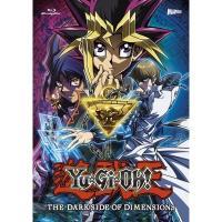 劇場版『遊☆戯☆王 THE DARK SIDE OF DIMENSIONS』【Blu-ray】【BLU-RAY DISC】