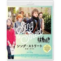 シング・ストリート 未来へのうた Blu-rayスタンダード・エディション【BLU-RAY DISC】
