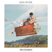 Mr.Children / ヒカリノアトリエ【CD Maxi】