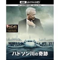 【初回仕様】ハドソン川の奇跡 (2枚組 / デジタルコピー付)(4K Ultra HD + Bl u-ray)【BLU-RAY DISC】
