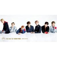 【送料無料】 BTS / THE BEST OF 防弾少年団-JAPAN EDITION- 【豪華初回限定盤】 (CD+DVD+豪華特別パッケージ仕様)【CD】