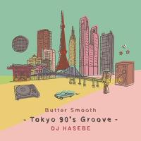 DJ Hasebe ディージェイハセベ / BUTTER SMOOTH -Tokyo 90's Groove- DJ HASEBE【CD】