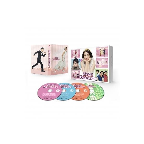 逃げるは恥だが役に立つ Blu-ray BOX【BLU-RAY DISC】