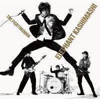 エレファントカシマシ(エレカシ) / All Time Best Album  THE FIGHTING MAN 【通常盤】【CD】