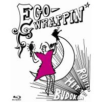 Ego-Wrappin' エゴラッピン / ROUTE 20 HIT THE BUDOKAN 〜live at 日本武道館〜 (Blu-ray)【BLU-RAY DISC】