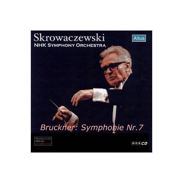 Bruckner ブルックナー / 交響曲第7番 スクロヴァチェフスキ&NHK交響楽団(1999年1月21日ライヴ)【CD】