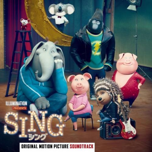 SING/シング / シング - オリジナル・サウンドトラック【CD】
