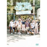 モヤモヤさまぁ~ず2 狩野アナ卒業SP【DVD】