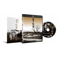 雨月物語 4Kデジタル修復版 Blu-ray【BLU-RAY DISC】