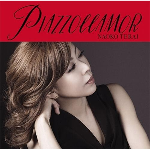寺井尚子 テライナオコ / Piazzollamor【SHM-CD】