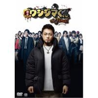 映画「闇金ウシジマくんthe Final」豪華版Blu-ray【BLU-RAY DISC】