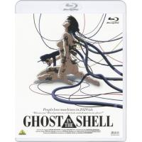 GHOST IN THE SHELL / 攻殻機動隊【BLU-RAY DISC】