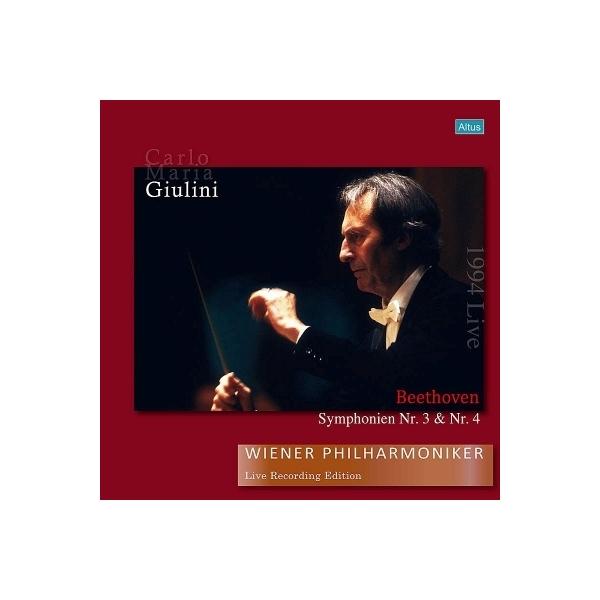 Beethoven ベートーヴェン / 交響曲第3番『英雄』、第4番 カルロ・マリア・ジュリーニ & ウィーン・フィル(1994)(3LP)【LP】